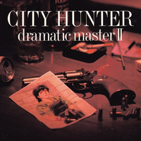 City hunter-Dramatic master II - VARIOUS