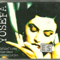 Shafshaf's song (ethno dance remixing project) - YOSEFA