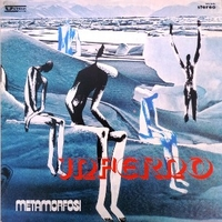 Inferno - METAMORFOSI