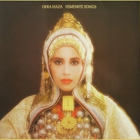 Yemenite songs - OFRA HAZA