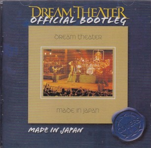 Made in Japan - DREAM THEATER
