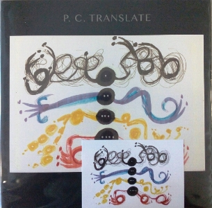 IV (transparent vinyl) - P.C. TRANSLATE