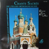 Chants Sacres De L'Eglise Orthodoxe Russe - VARIOUS (Anatole Fissot)