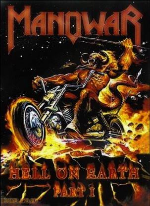 Hell on earth part I - MANOWAR