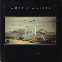 Arizona sky \ Trading in gold - CHINA CRISIS