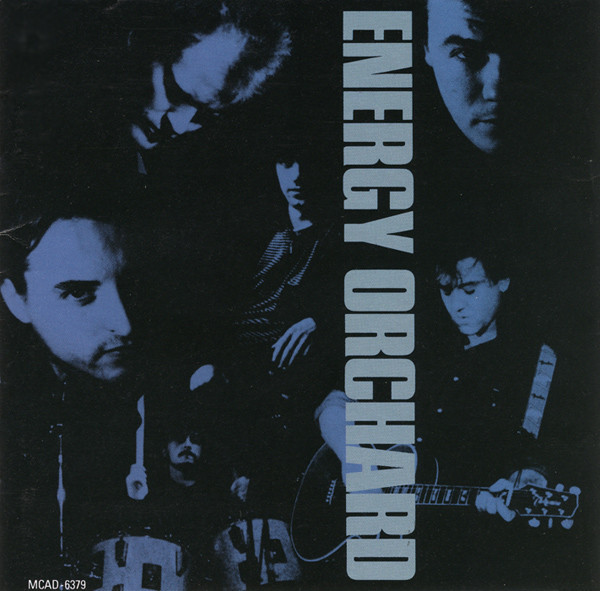 Energy orchard ('90) - ENERGY ORCHARD