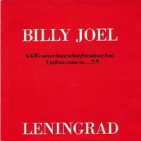 Leningrad \ The times they are a changin'(live) - BILLY JOEL