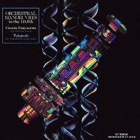 Genetic engineering (new extended version) - ORCHESTRAL MANOUVRES IN THE DARK
