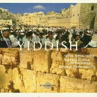 Chants & traditions - Yiddish - VARIOUS